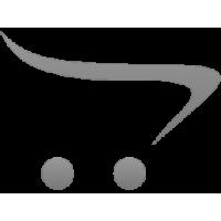 Комплект товаров №256756