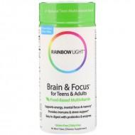 Rainbow Light Brain & Focus for Teens & Adults - 90 мини-таблеток