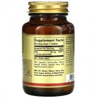 Solgar Zinc 50 mg 100 tabs