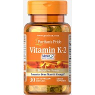 Vitamin K-2 50 mcg (30 капсул)