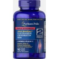 Glucosamine Chondroitin with MSM (90 таблетс)