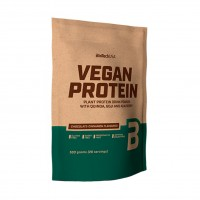 Vegan Protein 2000г