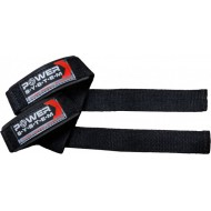 Power Straps PS-3400 Black/Yellow