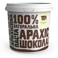 АРАХИСОВАЯ ПАСТА С ШОКОЛАДОМ (1000 грамм)