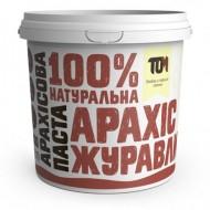 АРАХИСОВАЯ ПАСТА С КЛЮКВОЙ (1000 грамм)