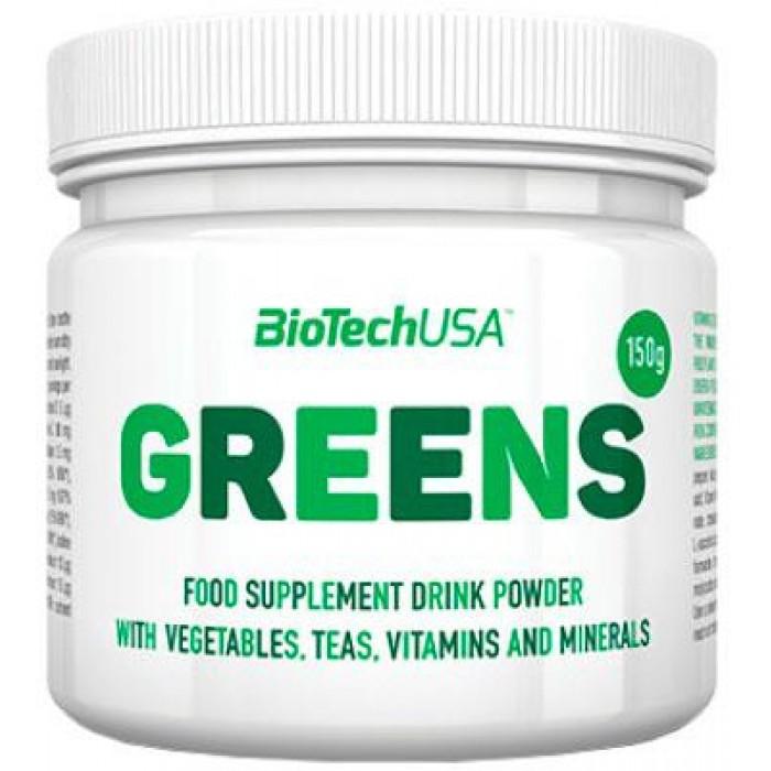 GREENS (150 грамм)