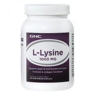 L-lysine 1000 (90 капсулы)
