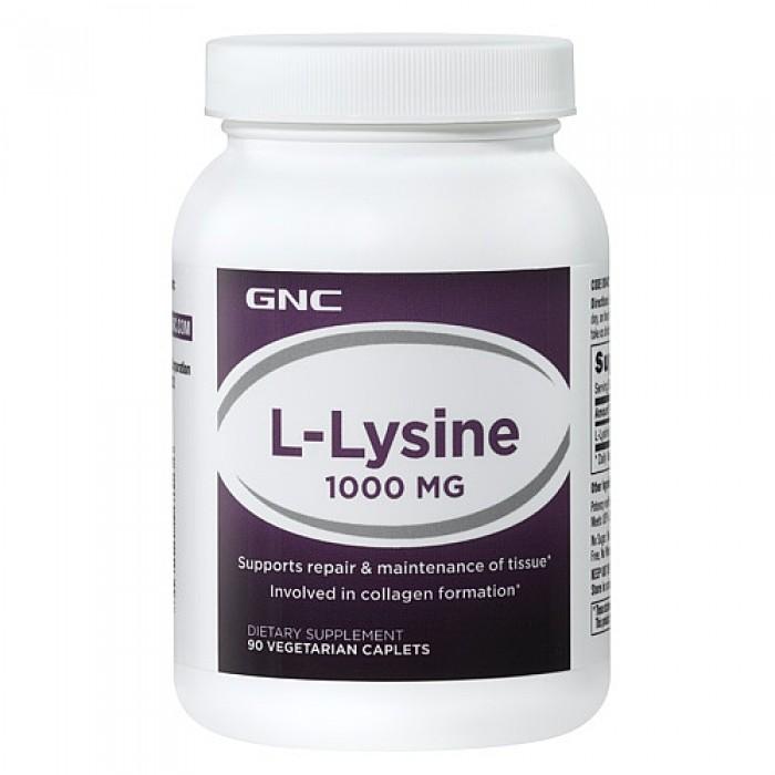 L-lysine 1000 (90 капсул)