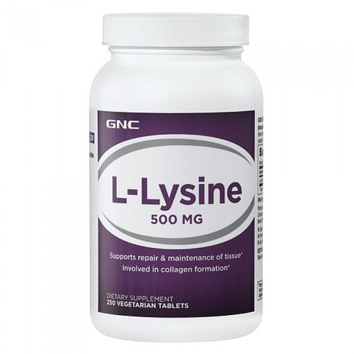 L-lysine 500 (250 капсул)