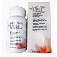 Hair Skin & Nails Formula (60 капсул)