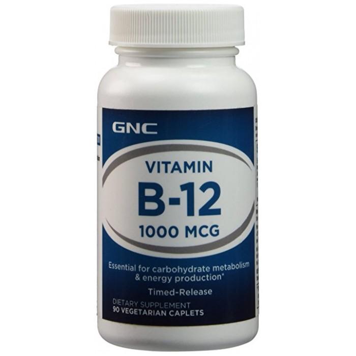 Vitamin B-12 1500 (90 капсулы)