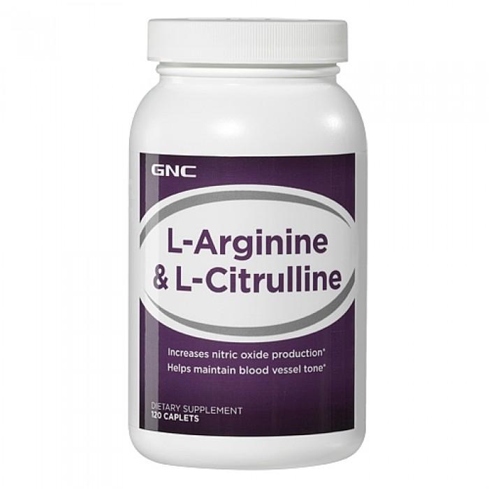 L-Arginine & L-Citrulline (120 капсул)