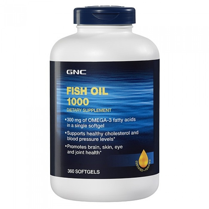 Fish Oil (360 softgels)
