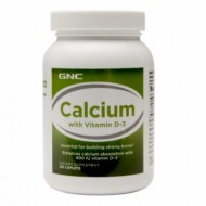 Calcium 600 with Vitamin D-3 (120 cap)