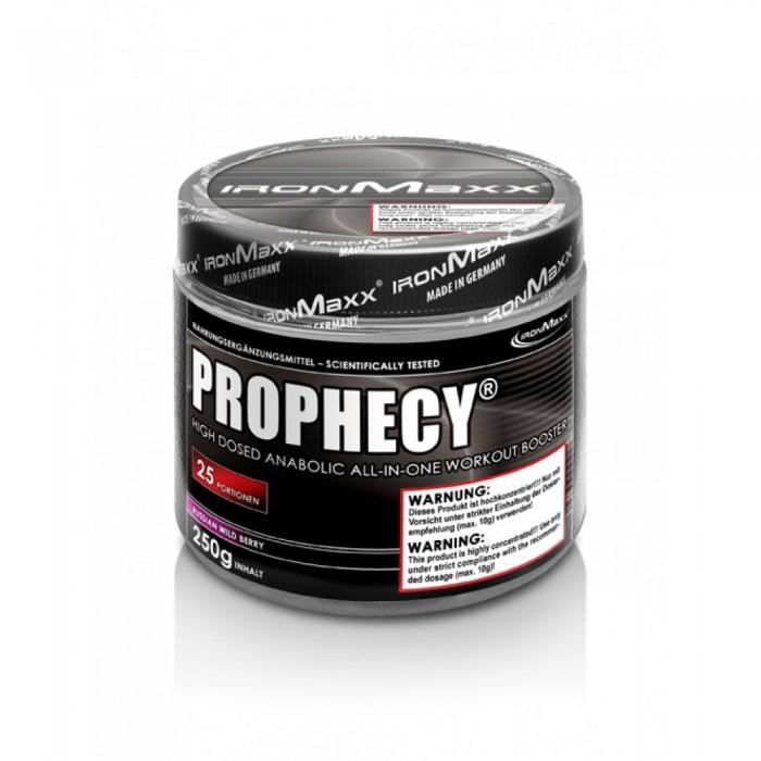 Prophecy (250 гр)