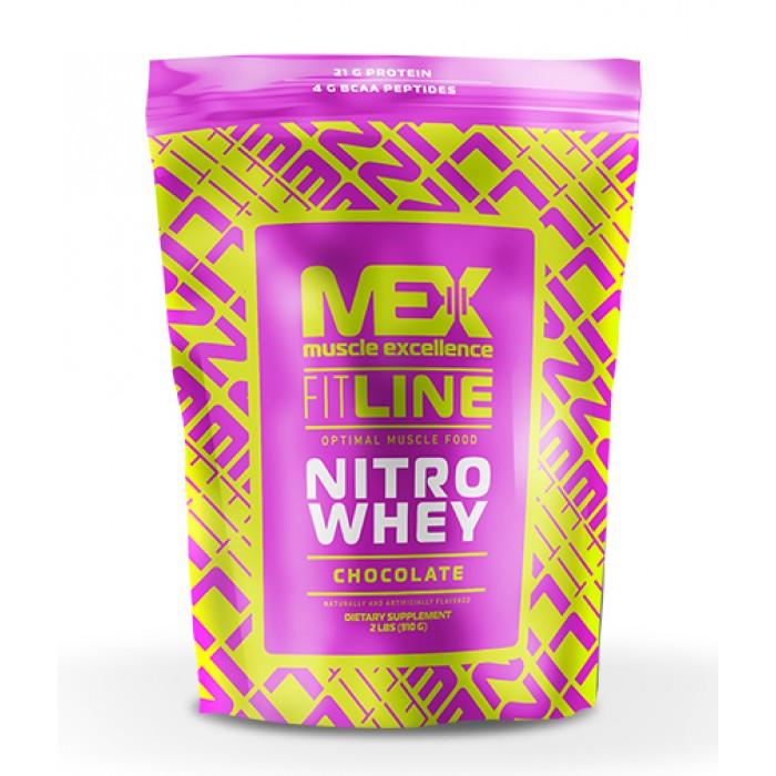 Nitro Whey (2,27 кг)