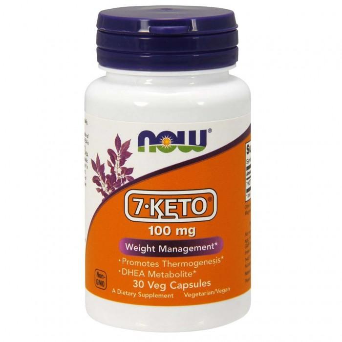 7-KETO 100 mg (30 veg капсулы)