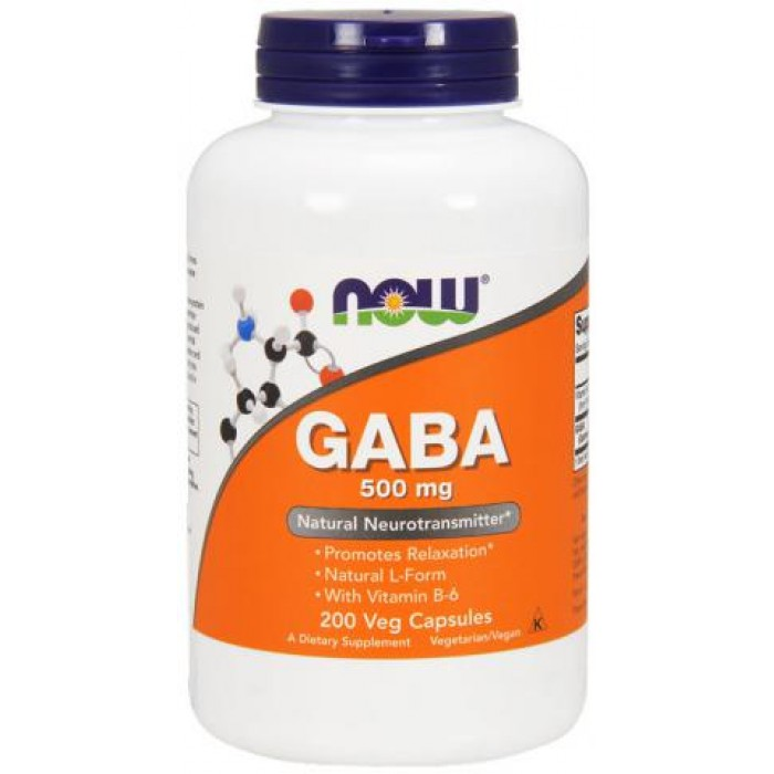 GABA 500 mg (200 veg капсулы)