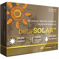 Beta Solar (30 капсулы)