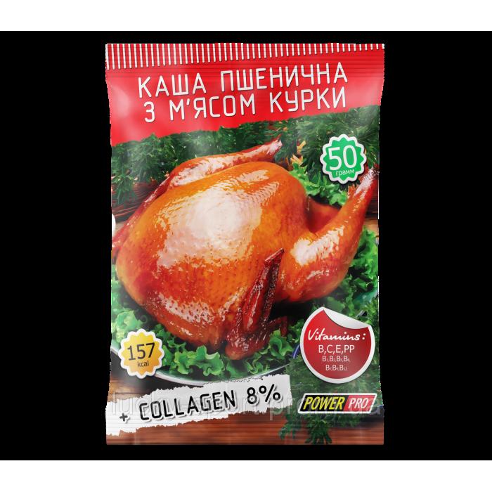 Каша пшенична з мясом курки 1 порц. (50 грамм)