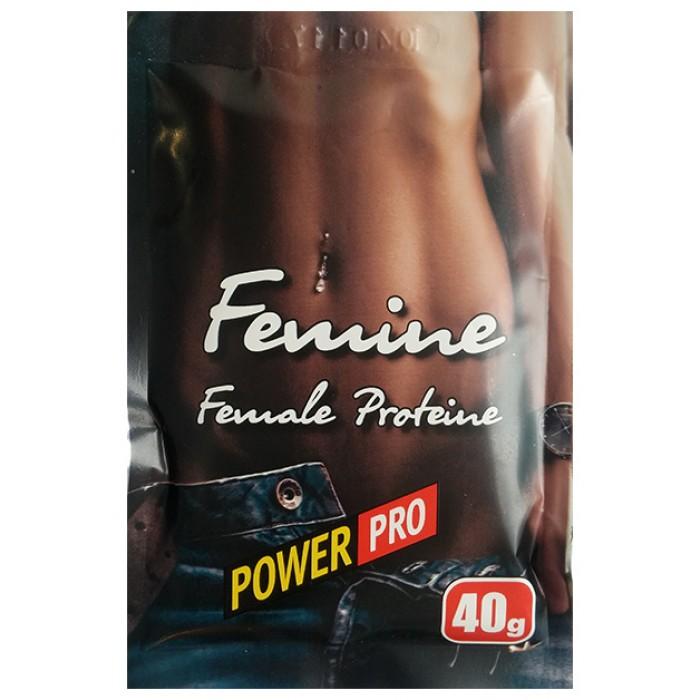 Femine (40 грамм)