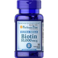 Biotin 10,000 mcg (50 капсул)