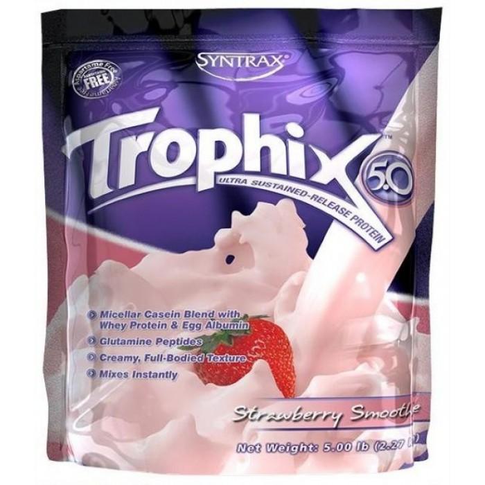 Trophix 5.0 2270 грамм