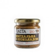 Паста мигдальна з шоколадом (180 грамм)