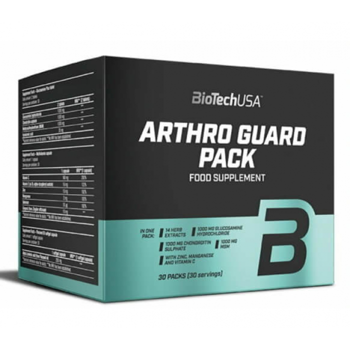 Arthro Guard Pack (30 пакетов)
