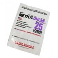 Methyldrene (2 капсул)