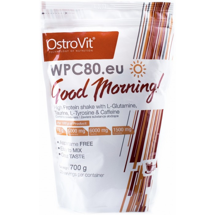 WPC Good Morning (700 грамм)