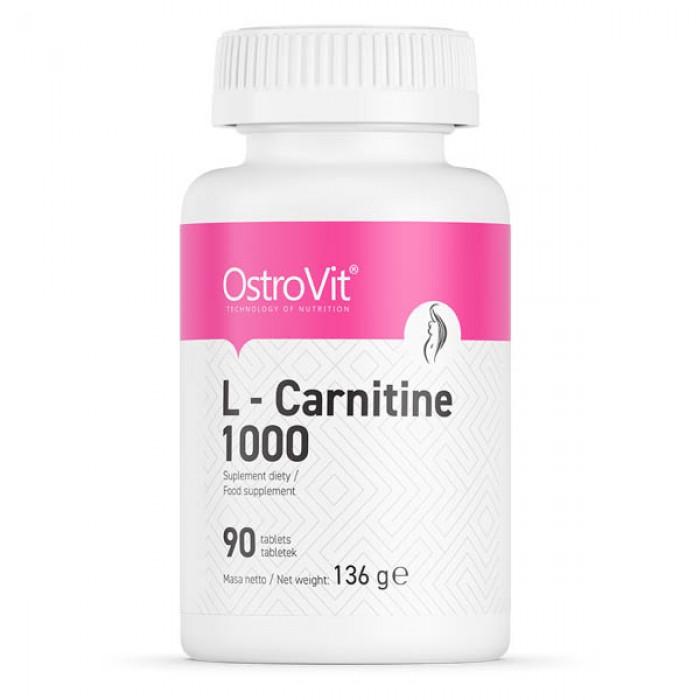 L- Carnitine 1000 (90 таблетс)
