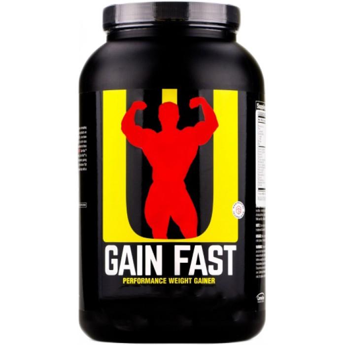 Gain Fast 3100 (2.3 кг)
