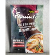 Каша Femine рис с кроликом в чесночно-сметанном соусе и протеином 30%, (50 грамм)