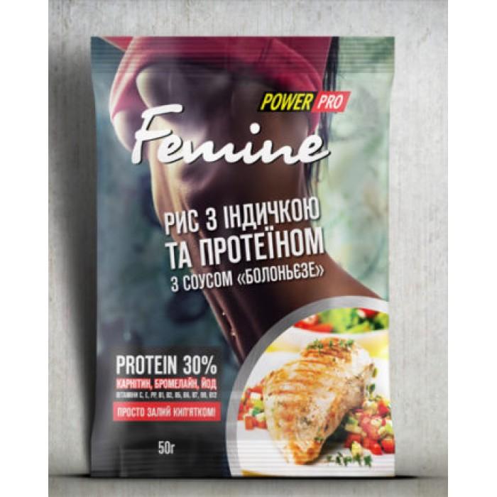 Каша Femine рис с индюшкой, соусом болоньезе и протеином 30%, (50 грамм)