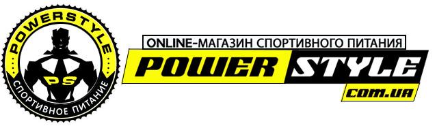 Спортивное питание Powerstyle UA