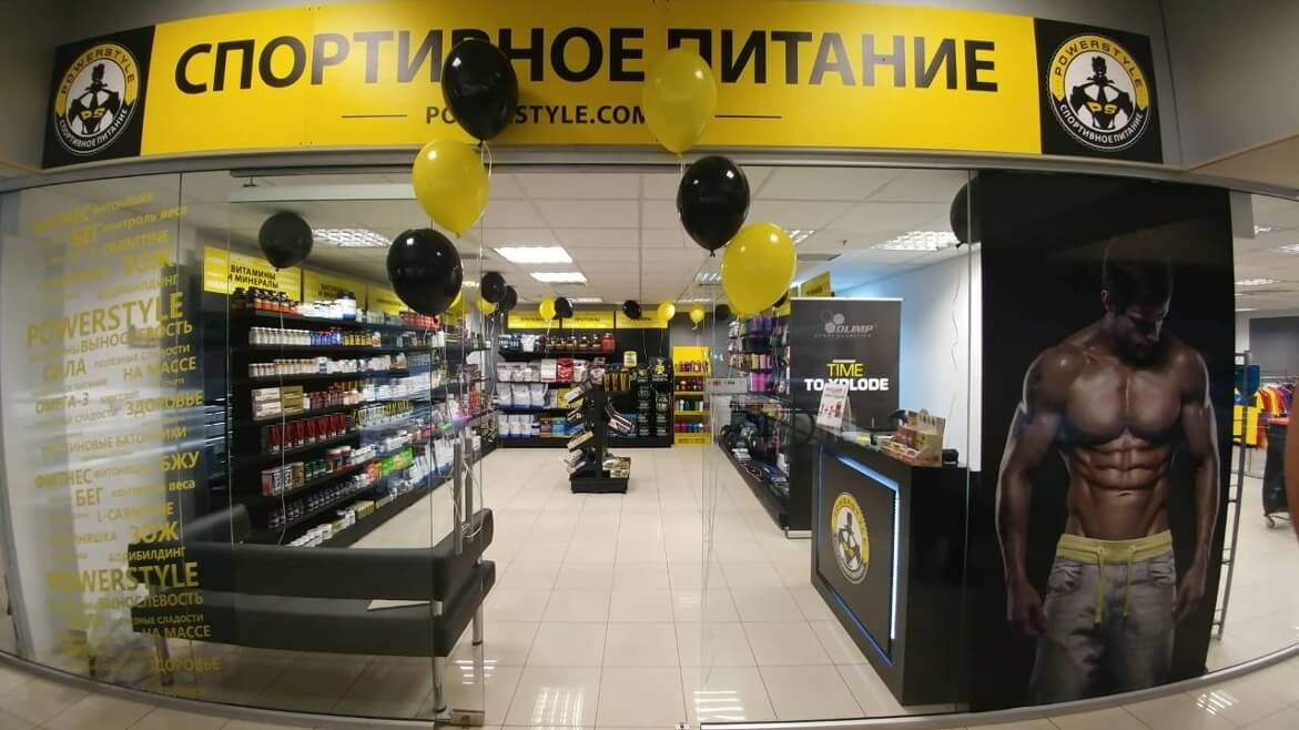 powerstyle Киев