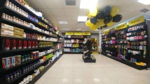 Интернет-магазин спортивного питания в Киеве Powerstyle